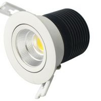 COB spot light 7W